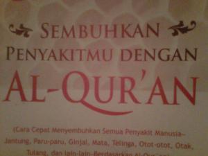 Sembuhkan Penyakitmu dengan Al-quran